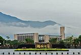 福州大学应用技术与继续教育学院