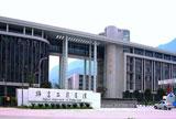 闽南师范大学继续教育学院