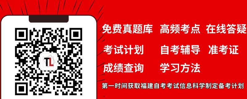 华侨大学自学考试本科各专业学位课程选定目录