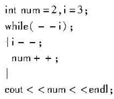 自考模拟题:2020年8月自考《C++程序设计》考前试题和答案